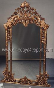 Antique Gold Mirror Frame